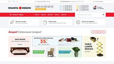 Создание интернет магазина, разработка Киев – ETechs 140def1bf40